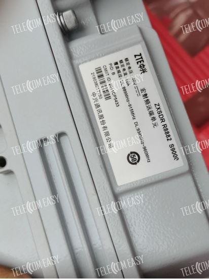 ZTE R8882 S9000